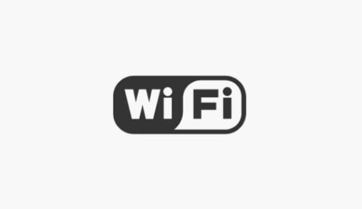 WiMAXのルーターは「W03」で決まり!おすすめの理由について解説します