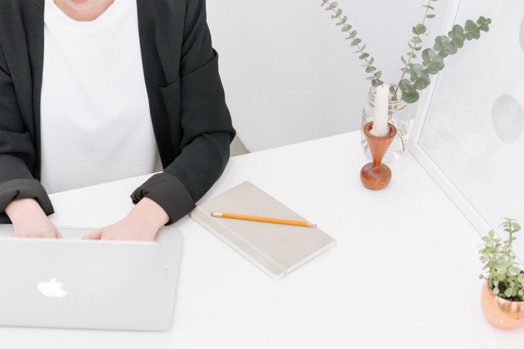 はてなブログにお問い合わせフォームを設置する方法について解説