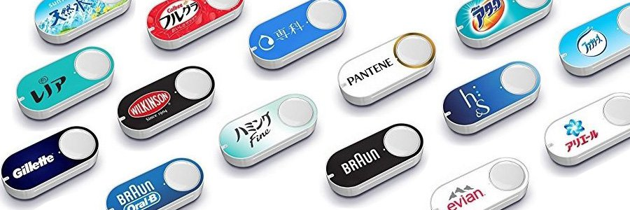Amazon Dash Button(アマゾンダッシュボタン)のラインナップ総まとめ