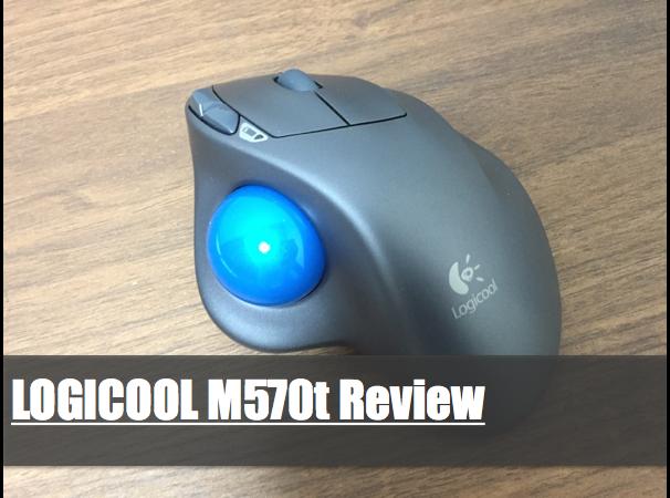 初めてのトラックボールマウスにおすすめ!「LOGICOOL ワイヤレストラックボール M570t」レビュー