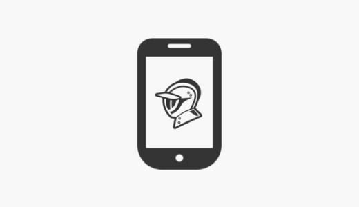 本当に面白いおすすめのスマホゲームアプリランキング|iPhone・Android