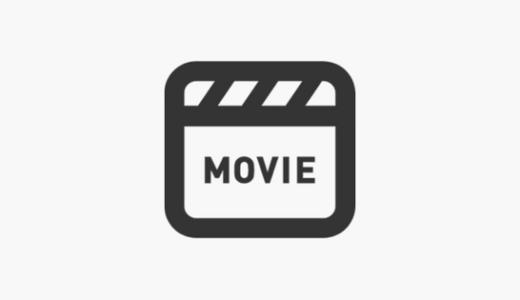 映画「ハリー・ポッター」を一番お得に視聴する方法まとめ|動画配信サービス比較