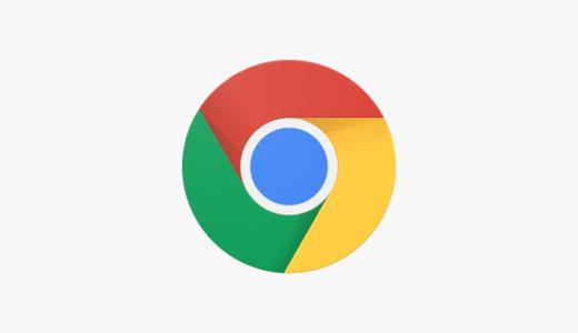 GoogleChromeで閲覧履歴を表示するショートカット